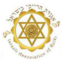 אגודת הרייקי בישראל